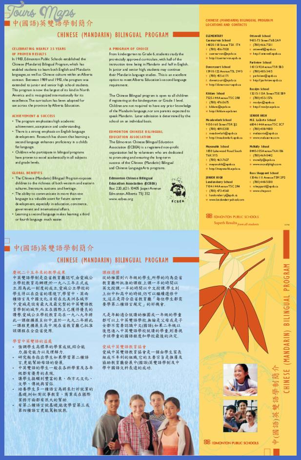 Edmonton Chinese Bilingual Education Association | Publications