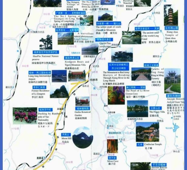 ... Tourist Attractions Tourist Map Of.Massachusetts Tourist Guide And