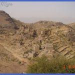 9221230 150x150 Yemen Map Tourist Attractions