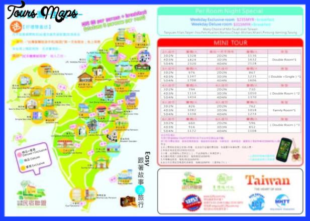 awesome dealsgreat surprises matta fair travel alert Taiwan Map Tourist Attractions