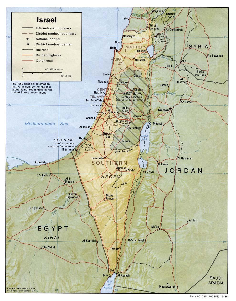 israel map 3 Israel Subway Map