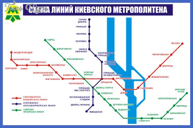 kiev metro map rus Ukraine Metro Map