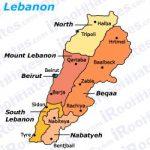 lebanon 150x150 Beirut Metro Map