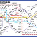 nagoya subway map  0 150x150 Nagoya Subway Map