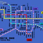 nagoya subway map jp 150x150 Nagoya Subway Map