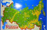 Travel Around The World – Vacation Reviews » Russia Tourist Map