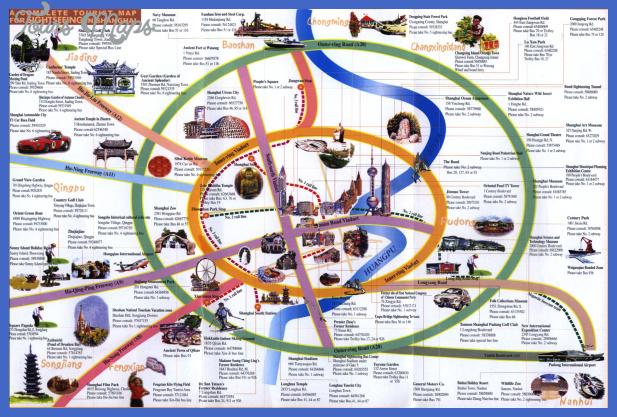 shanghai tourist highlights map 1 Beijing Map Tourist Attractions