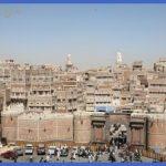 yemen 150x150 Yemen Map Tourist Attractions