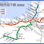 250px fukuoka city subway map ja 150x150 Fukuoka Metro Map