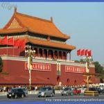 beijing travel  5 150x150 Beijing Travel