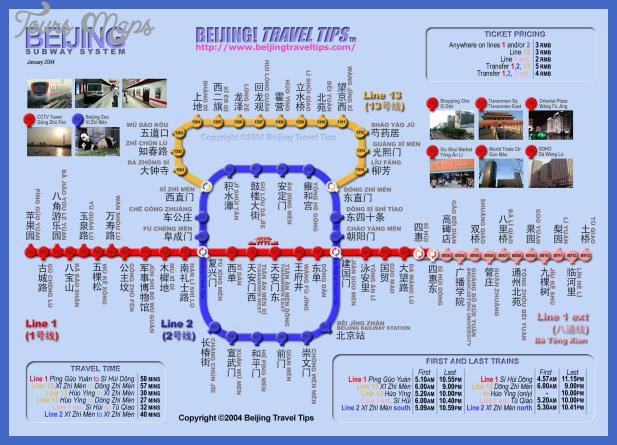 beijing subway map 2024 1444 print Nagoya Metro Map