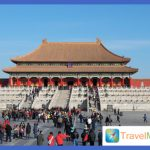 best affordable vacations in the china  13 150x150 Best affordable vacations in the China