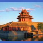 best affordable vacations in the china  20 150x150 Best affordable vacations in the China