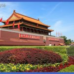 best china cities to visit in summer  3 150x150 Best China cities to visit in summer
