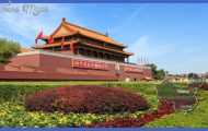 Best China cities to visit in summer _3.jpg