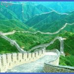 best china family vacation destinations  15 150x150 5 Best China family vacation destinations
