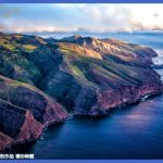best china travel destinations  23 150x150 Best China travel destinations