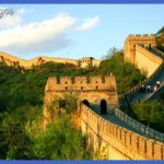 best china vacation cities  7 150x150 Best China vacation cities