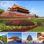 best cities china to visit  19 150x150 Best cities China to visit