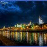 best eastern european countries to visit  17 150x150 Best eastern european countries to visit