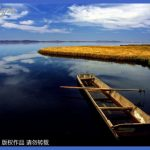 best places to visit in the summer china  12 150x150 5 Best places to visit in the summer China