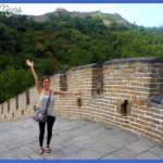 best summer vacations china  15 150x150 Best summer vacations China