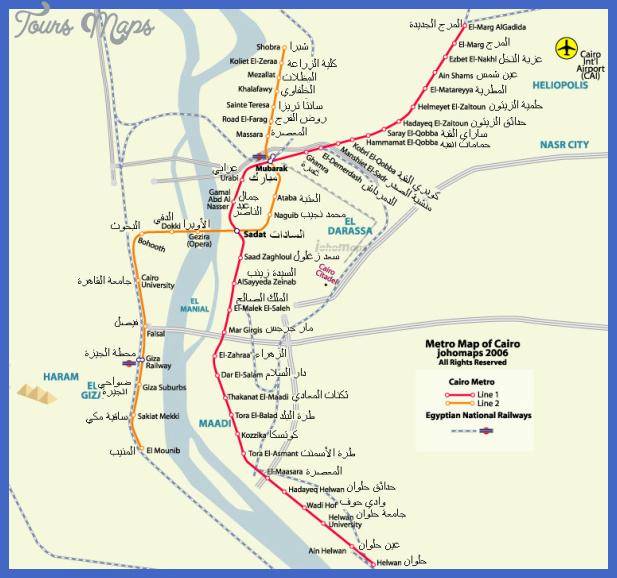 cairo metro map Cairo Metro Map