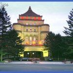 changchun travel  6 150x150 Changchun Travel