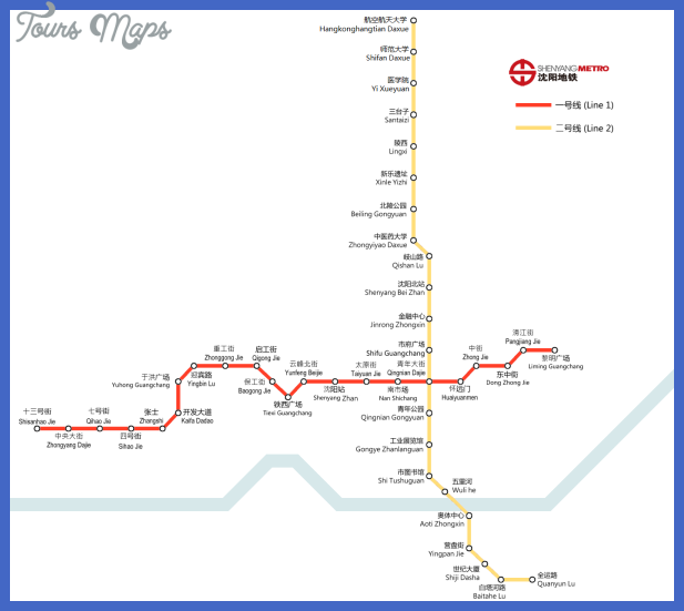 changsha metro map  5 Changsha Metro Map