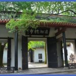 changsha travel  2 150x150 Changsha Travel