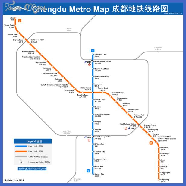 chengdu metro map  1 Chengdu Metro Map