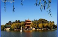 China best places _6.jpg