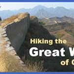 china hiking map  11 150x150 China hiking map