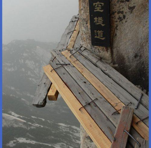China hiking map _7.jpg