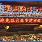 china holiday cingjing  35 150x150 China holiday cingjing