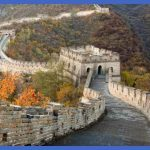 china luxury travel  1 150x150 China luxury travel