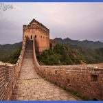 china luxury travel  11 150x150 China luxury travel