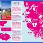china map gothenburg  23 150x150 China map gothenburg