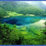 china map lakes  29 150x150 China map lakes
