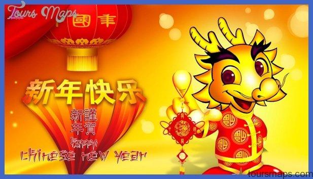 China new year holiday _10.jpg