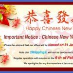china new year holiday  32 150x150 China new year holiday
