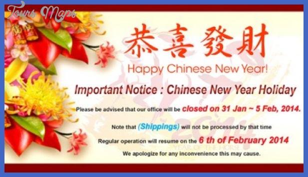 China new year holiday _32.jpg