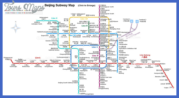 china subway map  11 China subway map