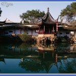 china tourism organization  5 150x150 China tourism organization