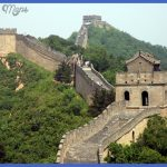 china travel attractions  3 150x150 China travel attractions