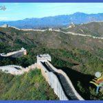 china travel cheap  38 150x150 China travel cheap