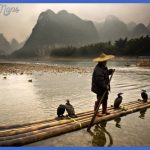 china travel documentary  0 150x150 China travel documentary
