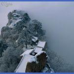 china travel winter  4 150x150 China travel winter