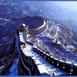 china travel winter  6 150x150 China travel winter