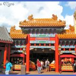 china vacation resorts  10 150x150 China vacation resorts